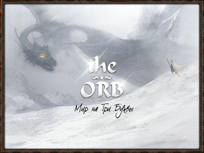 http://adventure.3dn.ru/shadowar/rek1.jpg